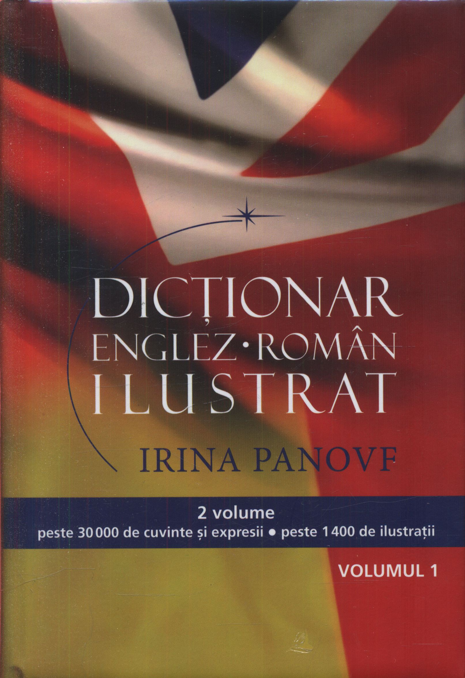 Dictionar englez-roman ilustrat (2 vol.) imagine libhumanitas.ro